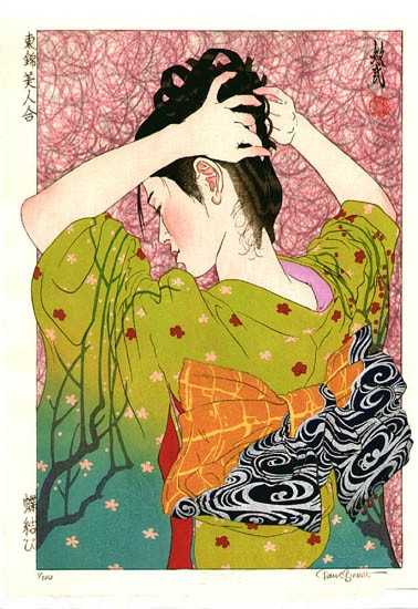 "Paul Binnie - Prints - Bijin-ga - ""Butterfly Bow"" Cho musubi"