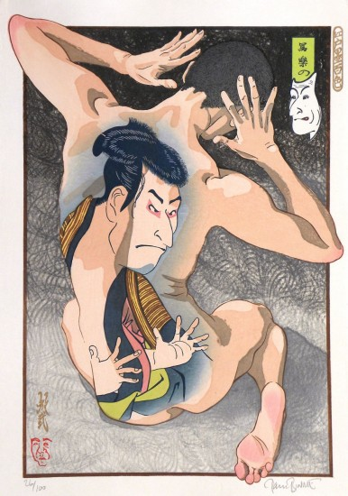 "Paul Binnie - Prints - Bijin-ga - ""Sharaku's Caricature"" Sharaku no Giga"