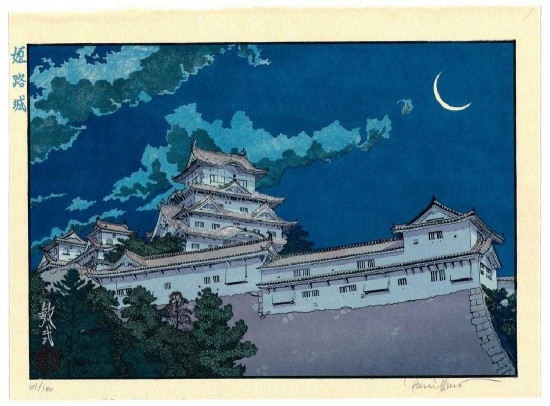 "Paul Binnie - Fukei-ga - Prints - ""Himeji Castle"" Himejijo"