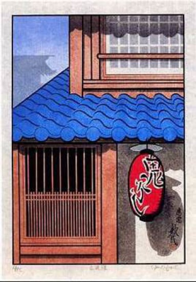 "Paul Binnie - Fukei-ga - Prints - ""Red Lantern"" Aka chochin"