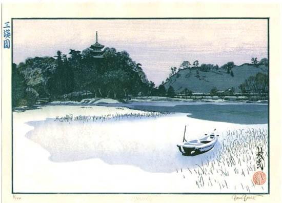"Paul Binnie - Fukei-ga - Prints - ""Sankeien Gardens"" Sankeien"