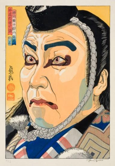 "Paul Binnie - Prints - Kabuki - ""Ichikawa Danjuro as Benkei in Kanjincho"" Danjuro - Benkei"
