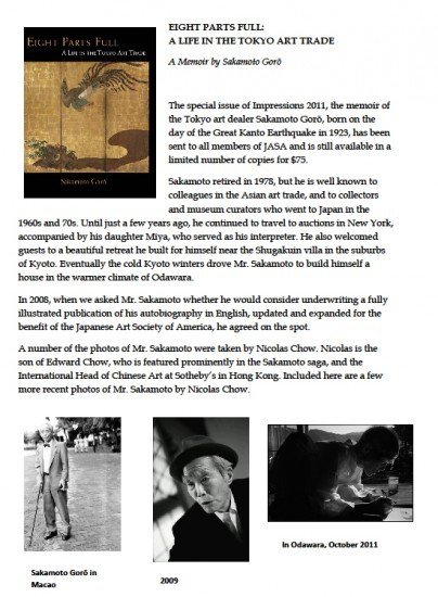 Publications - Eight Parts Full: A Life in the Tokyo Art Trade  A Memoir by Sakamoto Goro
