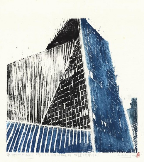Su Li Hung - Cooper Union Building. City in Blue, White and Black. #1