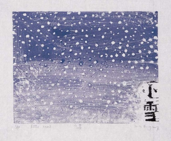Su Li Hung - Little Snow